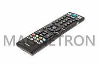 Пульт для телевизоров LG AKB73655822