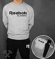 Спортивный костюм Reebok Classic черный серая толстовка (люкс копия)