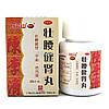 Чжуанъяо Цзяньшен Вань Zhuang Yao Jian Shen Wan для зміцнення попереку і нирок 35г, фото 2