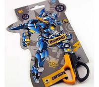 Ножницы детские 480278 robot
