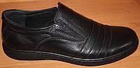Туфли мужские большого размера кожаные, туфли великаны мужские от производителя модель ВС03