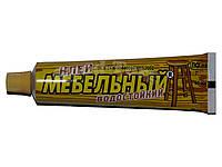 КЛЕЙ МЕБЕЛЬНЫЙ 40МЛ ШПОН-ТКАНЬ ТМ ХИМИК ПЛЮС