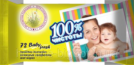 100% ЧИСТОТЫ Влажные салфетки для детей 72 шт. РОМАШКА