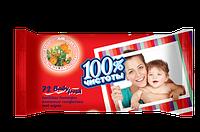 100% ЧИСТОТИ Вологі серветки для дітей 72 шт. КАЛЕНДУЛА І ВІТАМІН Е