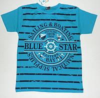 """Футболка для подростков """"Blue Star""""на мальчика 9,10,11,12 лет 100% хлопок"""
