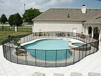 Детский забор для бассейна. Детское ограждение. Забор для бассейна. Забор для детей