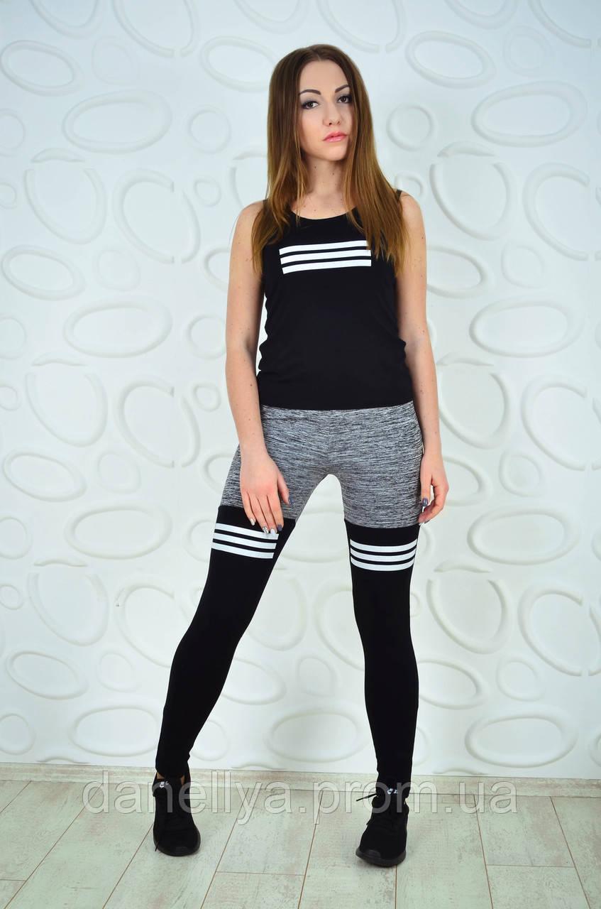 Спортивный костюм Fitness  цена 216 грн. Артикул  492146176 ... 39fa1e6234ebd
