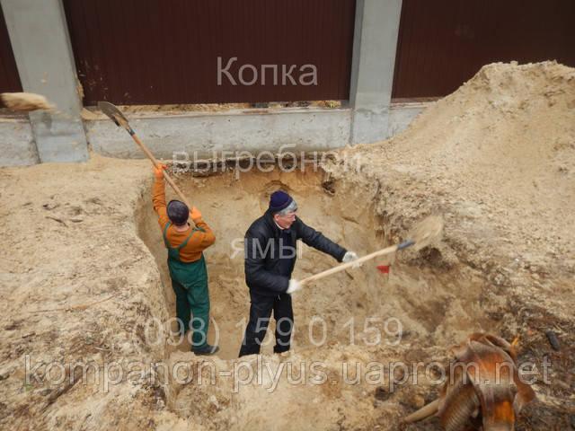 сливная яма на участке