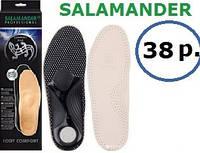 Стельки ортопедические  Salamander 38р.(кожа)