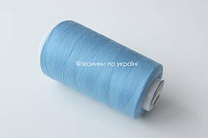 Нитки швейные 50/2, 4200 ярдов Голубой