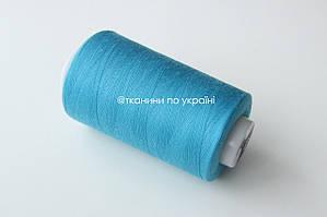 Нитки швейные 50/2, 4200 ярдов Бирюзовый