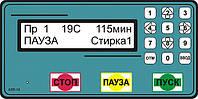 Контроллер промышленной стиральной машины Рубин КСМ-12