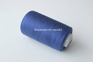 Нитки швейные 50/2, 4200 ярдов Синий