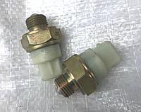 Выключатель ВК-12-51 замыкающий 12 V; 0,5А (блокировки дифференциала)