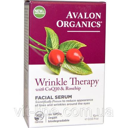 Avalon Organics, CoQ10 Repair, Сыворотка против морщин (16 мл), фото 2