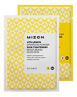 Пудра для умывания Mizon Vita Lemon Sparkling Powder