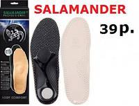 Стельки ортопедические  Salamander 39р.(кожа)