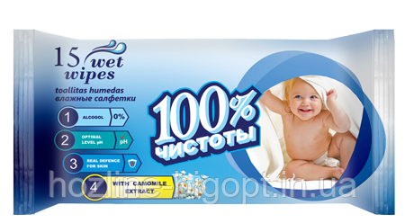 100% ЧИСТОТИ Вологі серветки для дітей 15 шт. РОМАШКА