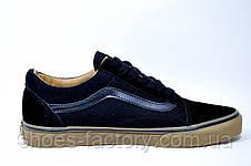 Кеды мужские Vans Old Skool, Black, фото 3