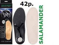 Стельки  кожаные ортопедические  Salamander 42р.