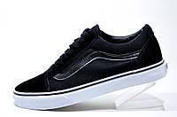 Кроссовки мужские Vans Old Skool, Black\White