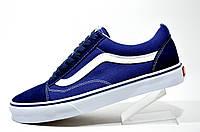 Кеды мужские Vans Old Skool, Blue