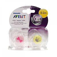 Пустышка ортодонтическая Philips Avent Mini 0-2  мeс 2шт (SCF151/02)