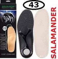 Стельки  кожаные ортопедические  Salamander 43р.