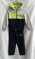 Спортивный костюм детский для мальчиков 3-6 лет,темно синий,салатовый,серый