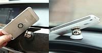 Магнитный держатель для телефона в автомобиль, фото 1