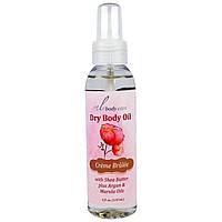 Сухое масло для тела, цитрусовый всплеск, легко и быстро впитывается с помощью арганового и марулового масла +