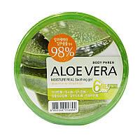 Многофункциональный увлажняющий гель 500мл Welcos Kwailnara Aloe Vera Moisture Real Soothing Gel