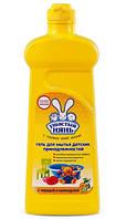 Гель для мытья детский принадлежностей  Ушастый нянь с чередой и календулой 500 мл  (4600697090818)