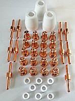 Набор плазменной резки PT-31 (Cut - 40)  - 41 предмет