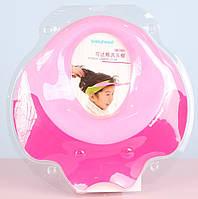 Козырек для мытья головы Babyhood розовый