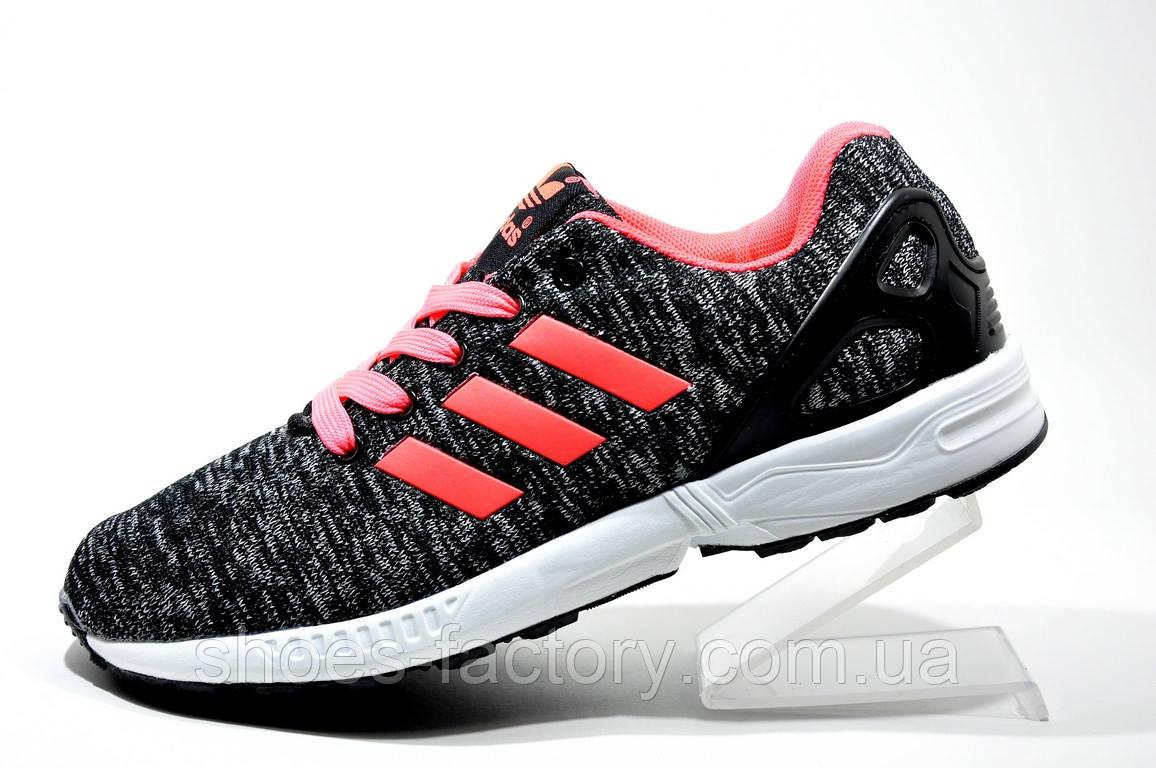 Кроссовки женские в стиле Adidas ZX Flux, Gray\Coral