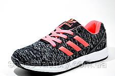 Кроссовки женские в стиле Adidas ZX Flux, Gray\Coral, фото 2