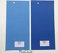 Рулонные шторы ткань ПЕРЛА 1863 синий цвет 40см