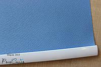 Рулонные шторы ткань ПЕРЛА 1817 голубой цвет 40см