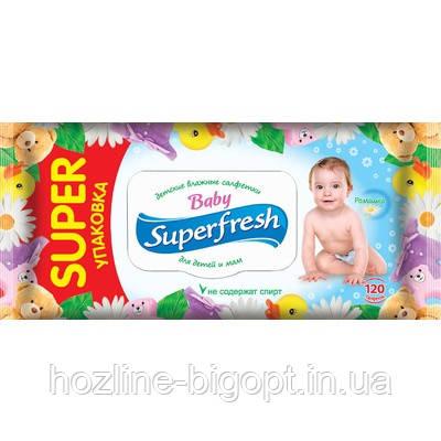 SUPERFRESH Влажные салфетки для детей и мам с клапаном 120 шт. РОМАШКА