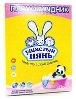 Порошковый пятновыводитель для детского  белья Ушастый нянь 500 г (4820026412924)