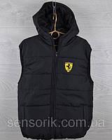 """Детская демисезонная жилетка """"Ferrari"""". 4-8 лет."""