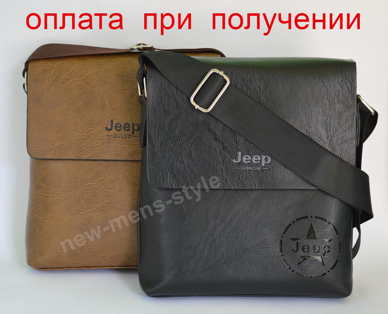Чоловіча шкіряна фірмова стильна сумка барсетка Jeep новинка!!!