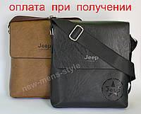 Чоловіча шкіряна фірмова стильна сумка барсетка Jeep новинка!!!, фото 1