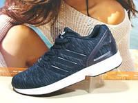 Кроссовки мужcкие Adidas ZX Flux синие 41 р.