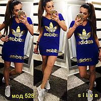 Трикотажные платье- туника adidas