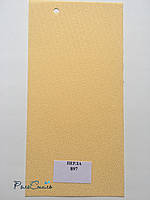 Рулонные шторы ткань ПЕРЛА 897 желтый цвет 40см