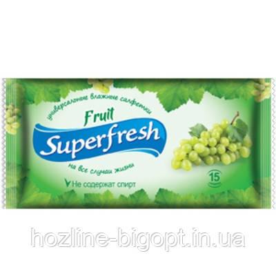 SUPERFRESH Влажные салфетки для 15 шт. ВИНОГРАД