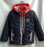 Куртка подростковая демисезонная для мальчика 8-12 лет,темно синяя, фото 1