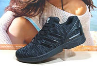 Кроссовки мужcкие Adidas ZX Flux черные 44 р.
